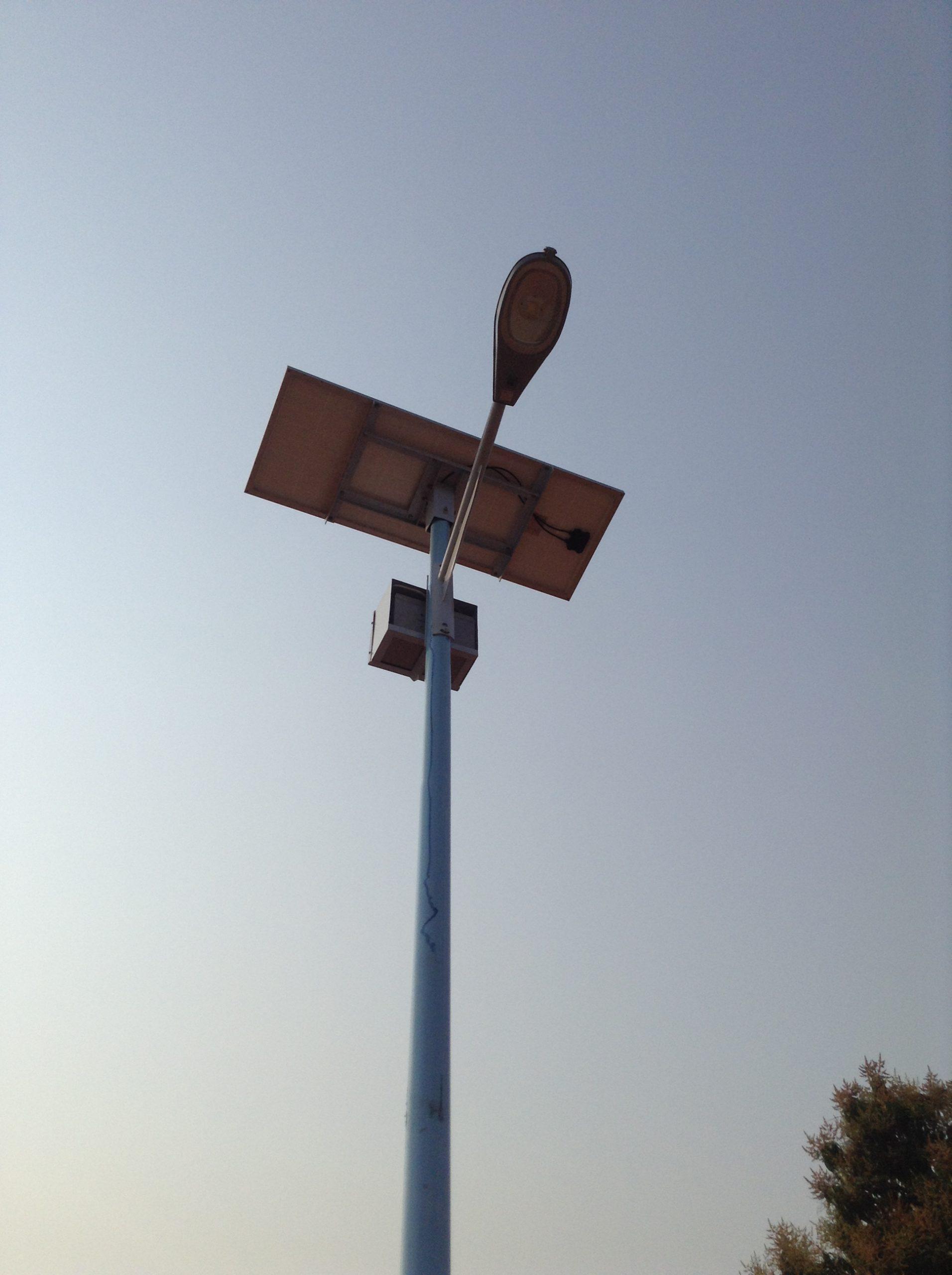 Milao Solar Angola